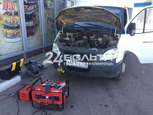 ремонт генераторов в москве