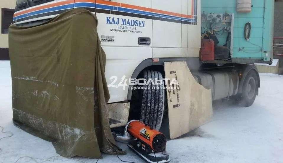 Отогрев грузовых автомобилей в Кирове