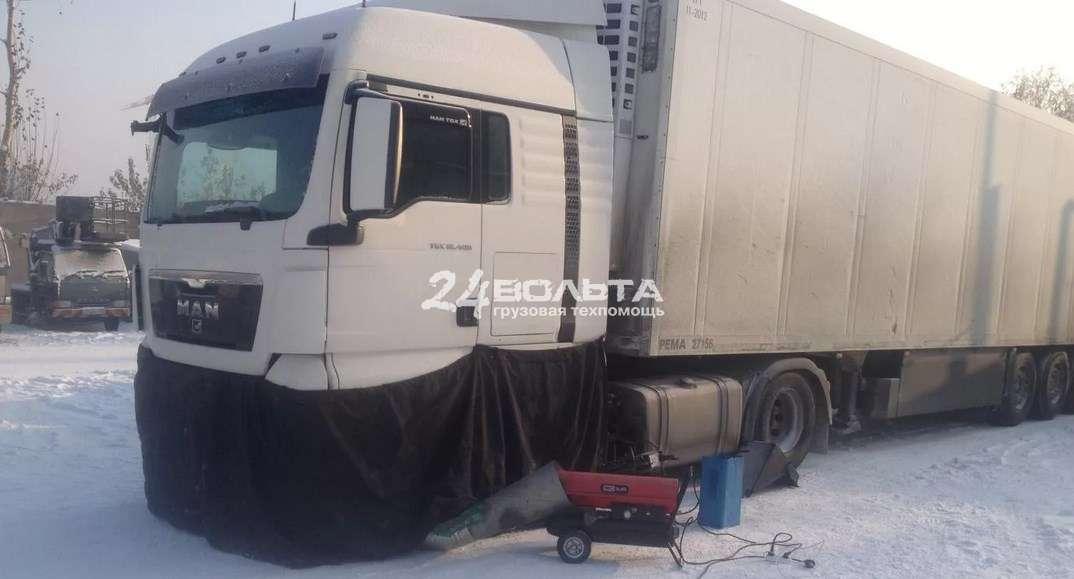 Отогрев грузовиков в Кирове